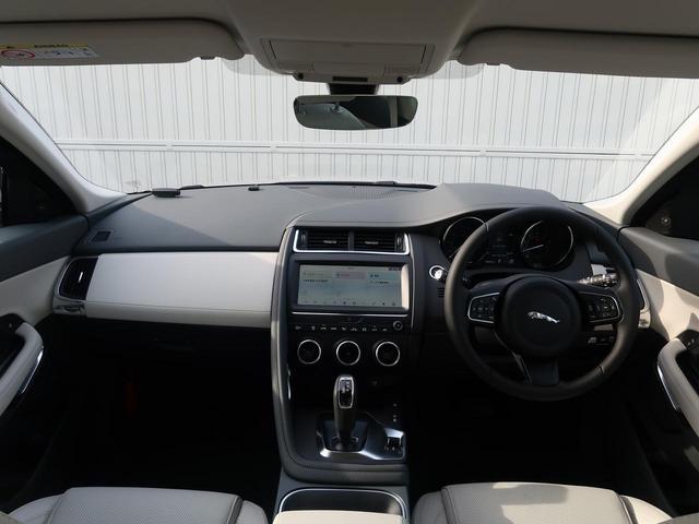 S 250PS 認定 ベージュ革 アダクティブクルーズ(2枚目)