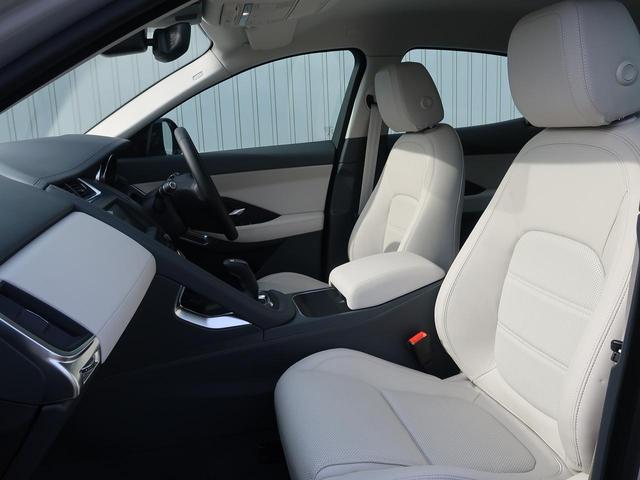 S 250PS 認定 ベージュ革 アダクティブクルーズ(5枚目)
