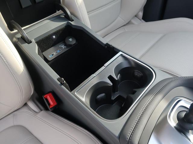 S 250PS 認定 ベージュ革 アダクティブクルーズ(8枚目)