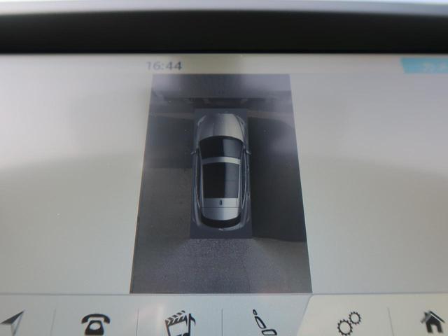 S 250PS 認定 ベージュ革 アダクティブクルーズ(10枚目)
