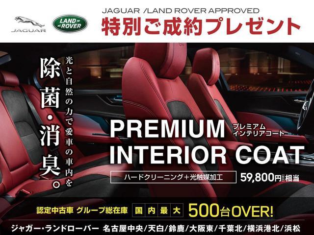 「ジャガー」「ジャガー Eペース」「SUV・クロカン」「大阪府」の中古車3
