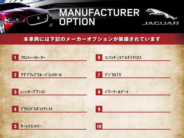 「ジャガー」「ジャガー Eペース」「SUV・クロカン」「大阪府」の中古車4