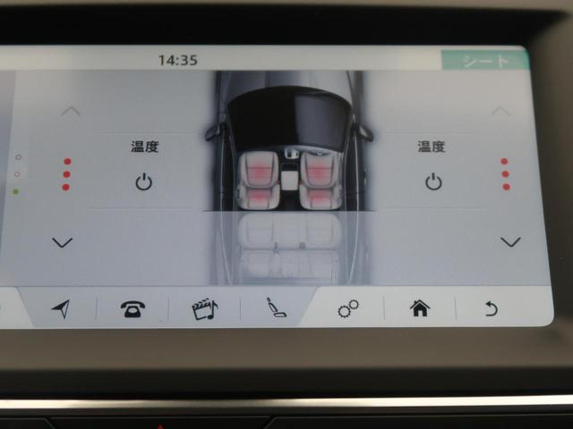 「ジャガー」「ジャガー Eペース」「SUV・クロカン」「大阪府」の中古車9