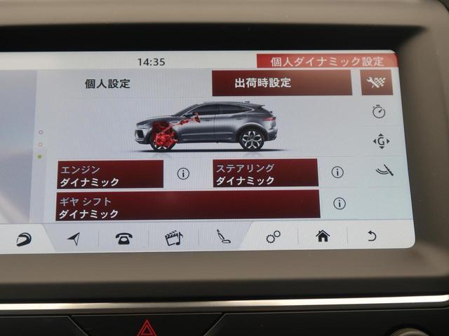 「ジャガー」「ジャガー Eペース」「SUV・クロカン」「大阪府」の中古車10