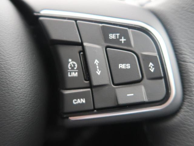 「ジャガー」「ジャガー Eペース」「SUV・クロカン」「大阪府」の中古車12