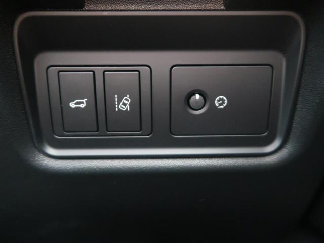 「ジャガー」「ジャガー Eペース」「SUV・クロカン」「大阪府」の中古車32