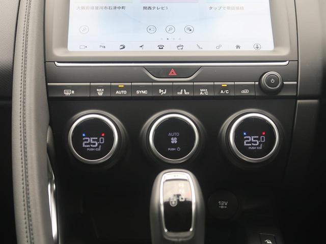 「ジャガー」「ジャガー Eペース」「SUV・クロカン」「大阪府」の中古車36