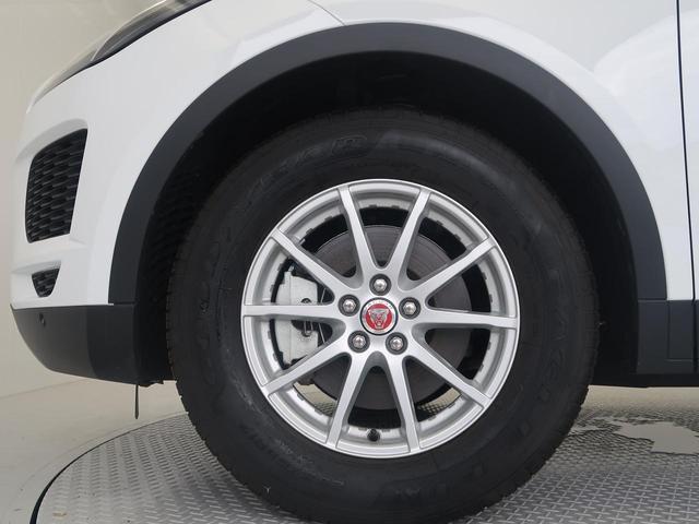 「ジャガー」「ジャガー Eペース」「SUV・クロカン」「大阪府」の中古車43