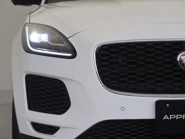 「ジャガー」「ジャガー Eペース」「SUV・クロカン」「大阪府」の中古車44