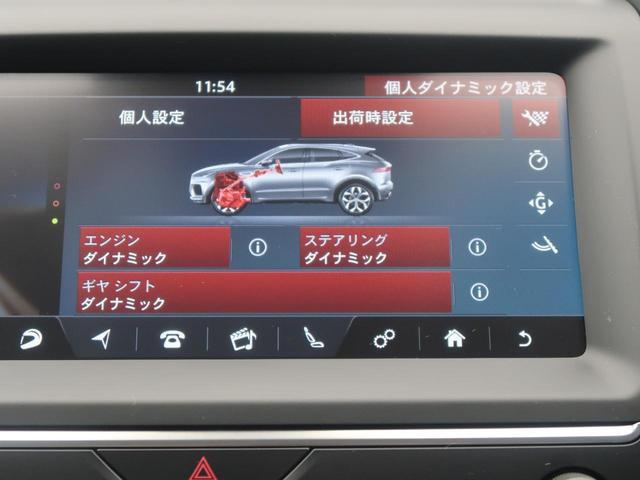 「ジャガー」「ジャガー Eペース」「SUV・クロカン」「大阪府」の中古車7
