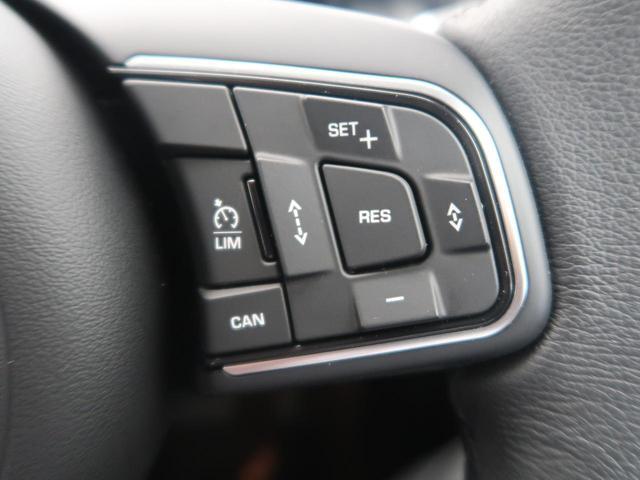 「ジャガー」「ジャガー Eペース」「SUV・クロカン」「大阪府」の中古車8