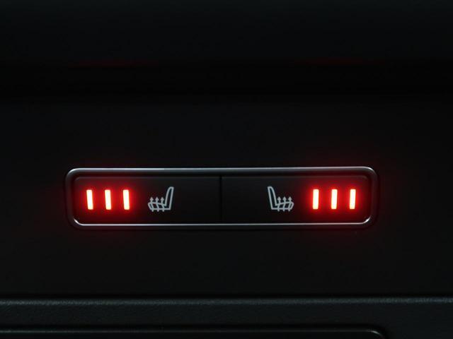 XF プレステージ 認定 1オーナー 黒革ベンチレーション付(8枚目)