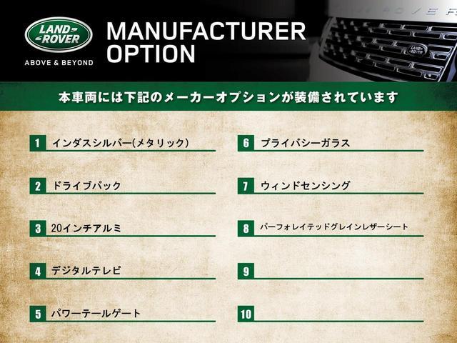 R-ダイナミック S 180PS 認定 ドライブパック(3枚目)