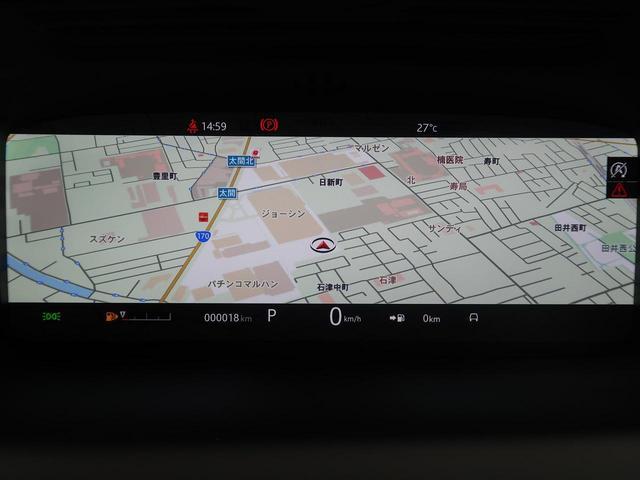 R-ダイナミック S 180PS 認定 ドライブパック(5枚目)