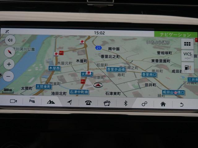 R-ダイナミック S 180PS 認定 ドライブパック(47枚目)