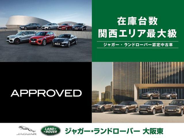 「ジャガー」「Fペース」「SUV・クロカン」「大阪府」の中古車5