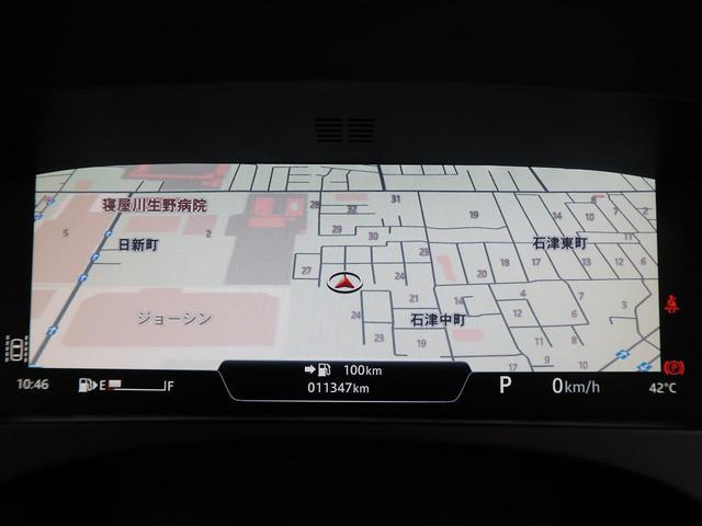 「ジャガー」「Fペース」「SUV・クロカン」「大阪府」の中古車7