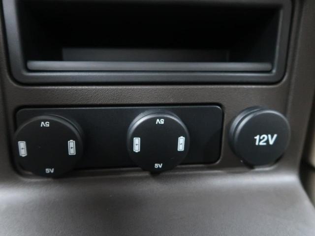 「ジャガー」「Fペース」「SUV・クロカン」「大阪府」の中古車37