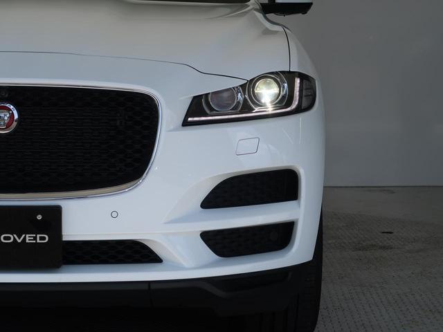 「ジャガー」「Fペース」「SUV・クロカン」「大阪府」の中古車43