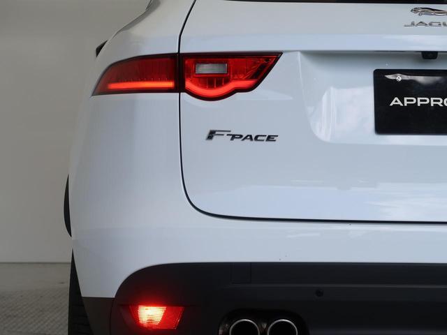 「ジャガー」「Fペース」「SUV・クロカン」「大阪府」の中古車45