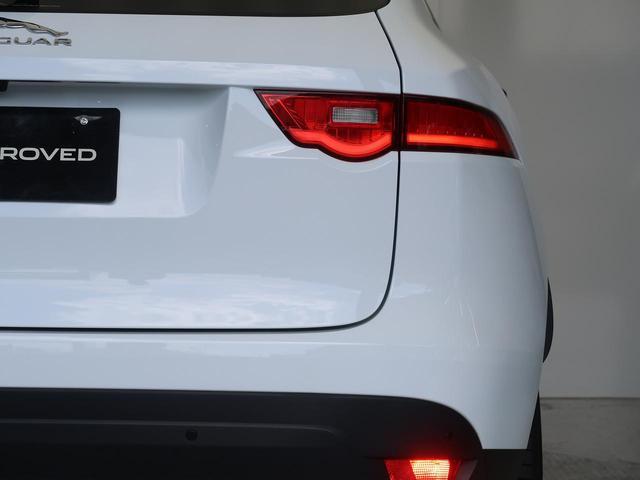 「ジャガー」「Fペース」「SUV・クロカン」「大阪府」の中古車46