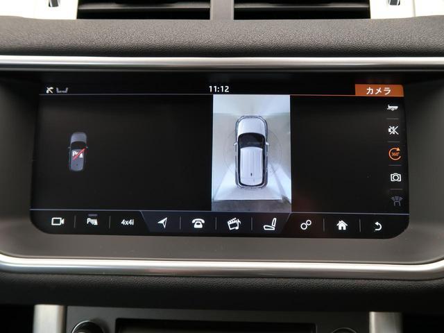 フリースタイル 認定 ハンズフリーパワーテールゲート 前席シートヒーター レーンキープアシスト 360°カメラ MERIDIANサウンドシステム 地上波デジタルTV スモーカーズパック(11枚目)
