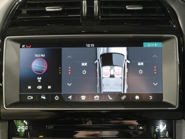 「ジャガー」「Fペース」「SUV・クロカン」「大阪府」の中古車10