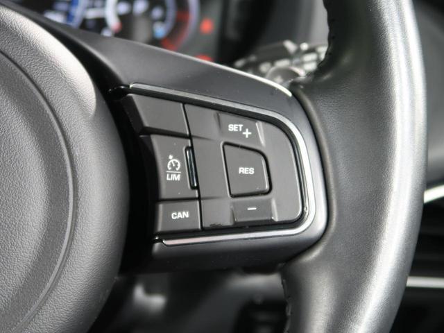 「ジャガー」「Fペース」「SUV・クロカン」「大阪府」の中古車15