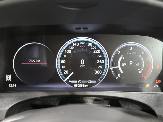 「ジャガー」「Fペース」「SUV・クロカン」「大阪府」の中古車32