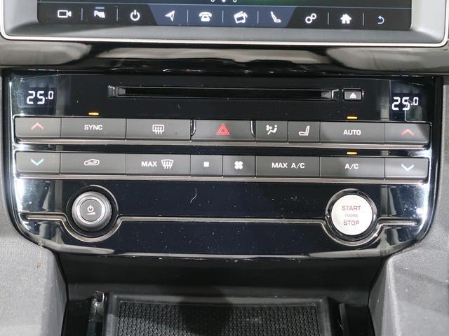 「ジャガー」「Fペース」「SUV・クロカン」「大阪府」の中古車34