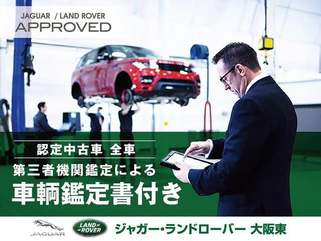 「ジャガー」「Fペース」「SUV・クロカン」「大阪府」の中古車48