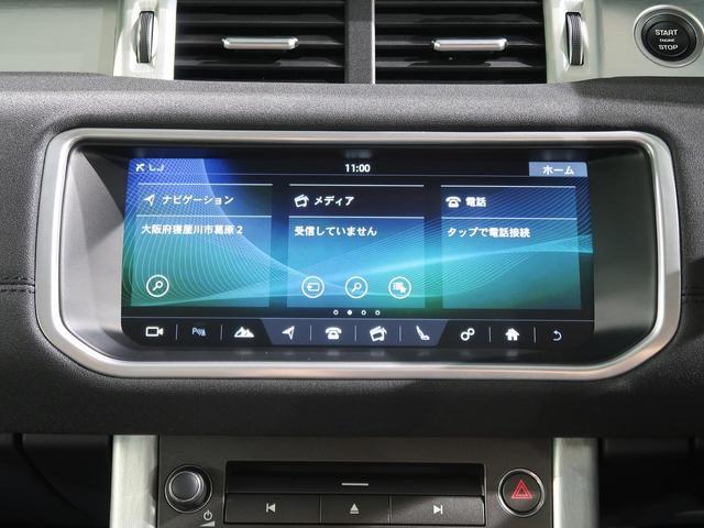 フリースタイル‐D 認定 前席シートヒーター 360°カメラ MERIDIANサウンドシステム ハンズフリーパワーテールゲート 地上波デジタルTV 18インチAW フロントLEDフォグランプ オートハイビームアシスト(7枚目)