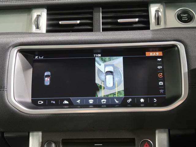 フリースタイル‐D 認定 前席シートヒーター 360°カメラ MERIDIANサウンドシステム ハンズフリーパワーテールゲート 地上波デジタルTV 18インチAW フロントLEDフォグランプ オートハイビームアシスト(8枚目)