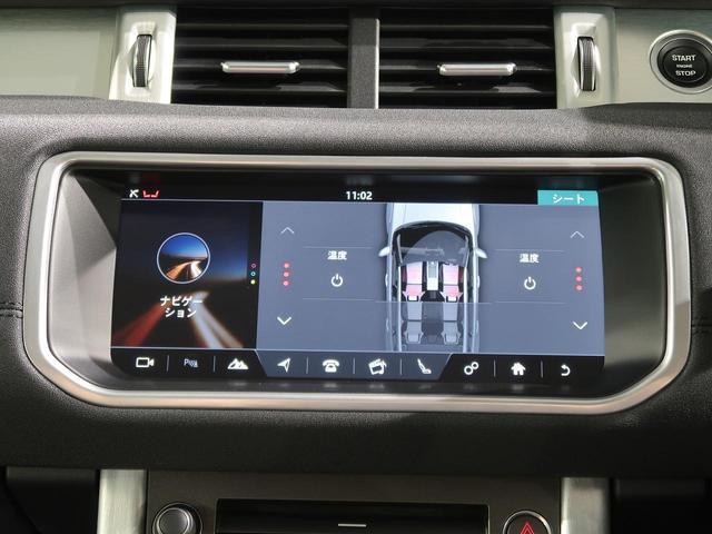 フリースタイル‐D 認定 前席シートヒーター 360°カメラ MERIDIANサウンドシステム ハンズフリーパワーテールゲート 地上波デジタルTV 18インチAW フロントLEDフォグランプ オートハイビームアシスト(9枚目)