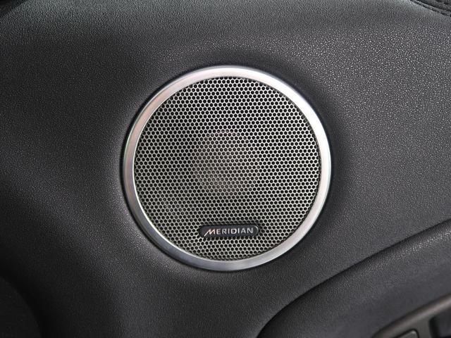 フリースタイル‐D 認定 前席シートヒーター 360°カメラ MERIDIANサウンドシステム ハンズフリーパワーテールゲート 地上波デジタルTV 18インチAW フロントLEDフォグランプ オートハイビームアシスト(10枚目)