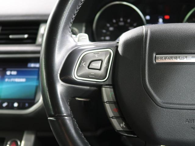 フリースタイル‐D 認定 前席シートヒーター 360°カメラ MERIDIANサウンドシステム ハンズフリーパワーテールゲート 地上波デジタルTV 18インチAW フロントLEDフォグランプ オートハイビームアシスト(32枚目)