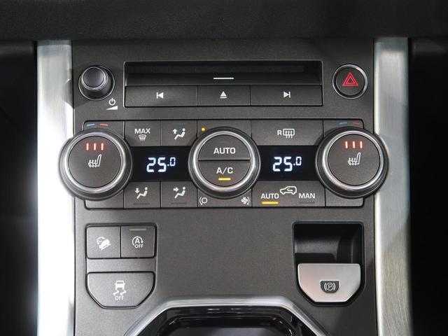 フリースタイル‐D 認定 前席シートヒーター 360°カメラ MERIDIANサウンドシステム ハンズフリーパワーテールゲート 地上波デジタルTV 18インチAW フロントLEDフォグランプ オートハイビームアシスト(35枚目)