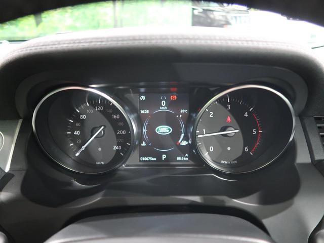 SE 認定 サラウンドカメラ MERIDIAN パワーテールゲート オートハイビームアシスト 前席シートヒーター クルーズコントロール 純正18AW フルセグTV LEDフォグ LDW ターボ キーレス(2枚目)