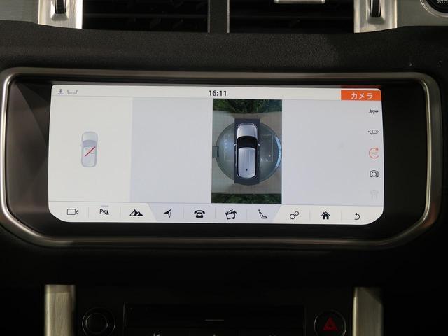 SE 認定 サラウンドカメラ MERIDIAN パワーテールゲート オートハイビームアシスト 前席シートヒーター クルーズコントロール 純正18AW フルセグTV LEDフォグ LDW ターボ キーレス(6枚目)