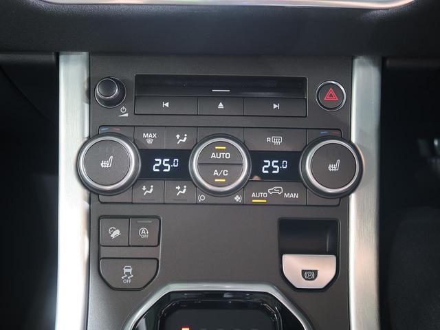 SE 認定 サラウンドカメラ MERIDIAN パワーテールゲート オートハイビームアシスト 前席シートヒーター クルーズコントロール 純正18AW フルセグTV LEDフォグ LDW ターボ キーレス(9枚目)