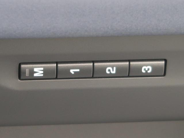 SE 認定 ハンズフリーテールゲート クリアサイトリアビューミラー 前席メモリーシート LKA パノラマルーフ TFTメーター ブラインドスポットアシスト 360°カメラ 純正20AW タッチプロデュオ(10枚目)