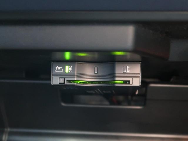 SE 認定 ハンズフリーテールゲート クリアサイトリアビューミラー 前席メモリーシート LKA パノラマルーフ TFTメーター ブラインドスポットアシスト 360°カメラ 純正20AW タッチプロデュオ(37枚目)