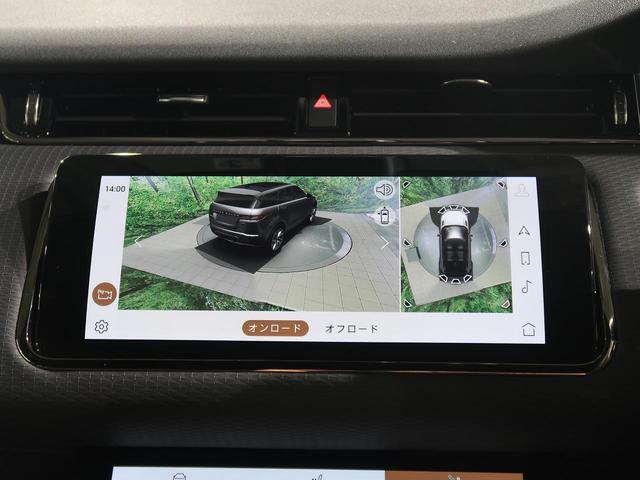 R-ダイナミック S 認定 21年モデル PiviPro 3Dサラウンドカメラ 寒冷地仕様 TFTバーチャルメーター ノイズキャンセラー コールドクライメートパック シートヒーター キーレスエントリー プライバシーガラス(7枚目)