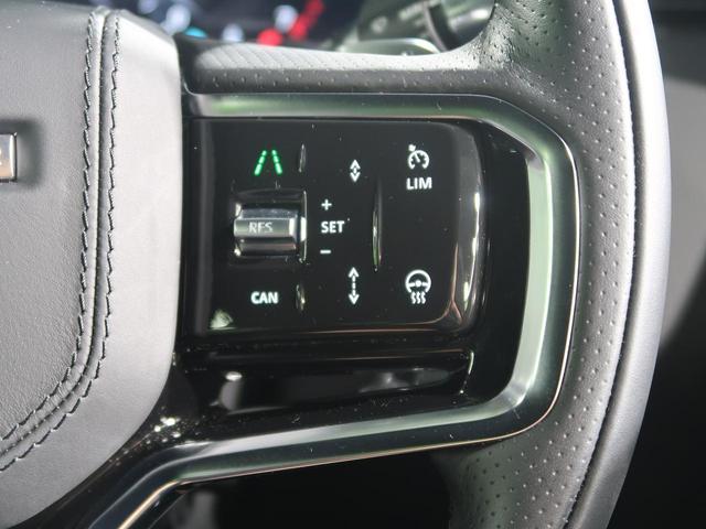 R-ダイナミック S 認定 21年モデル PiviPro 3Dサラウンドカメラ 寒冷地仕様 TFTバーチャルメーター ノイズキャンセラー コールドクライメートパック シートヒーター キーレスエントリー プライバシーガラス(8枚目)