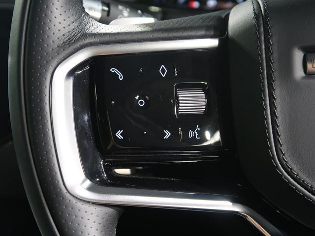 R-ダイナミック S 認定 21年モデル PiviPro 3Dサラウンドカメラ 寒冷地仕様 TFTバーチャルメーター ノイズキャンセラー コールドクライメートパック シートヒーター キーレスエントリー プライバシーガラス(31枚目)