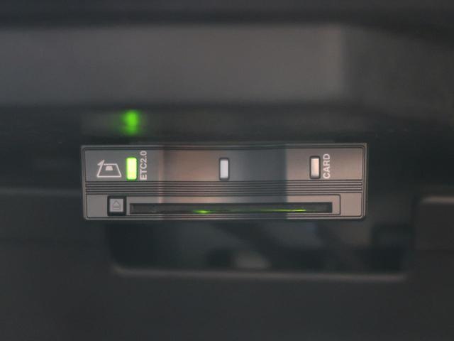 R-ダイナミック S 認定 21年モデル PiviPro 3Dサラウンドカメラ 寒冷地仕様 TFTバーチャルメーター ノイズキャンセラー コールドクライメートパック シートヒーター キーレスエントリー プライバシーガラス(40枚目)
