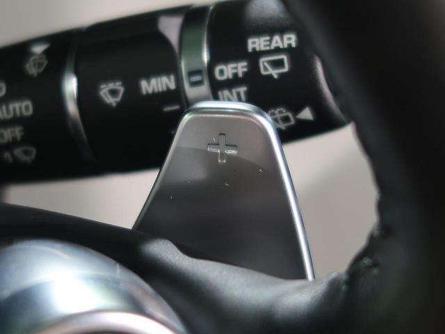 オートバイオグラフィー ロングホイールベース 認定 SVOデザインパック リアエンターテインメントシステム スライディングパノラミックルーフ 前席マッサージシート テレインレスポンス2オート MERIDIANサラウンドサウンド オートハイビーム(35枚目)