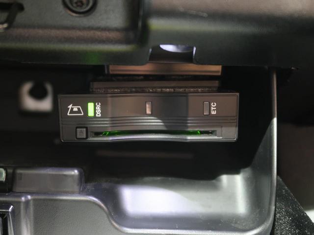 SEプラス 認定 MERIDIANサウンド シートヒーター 黒革シート ブラインドスポットモニター クルーズコントロール レーンデパーチャーワーニング 18インチ?/W ETC デジタルテレビ サラウンドカメラ(32枚目)