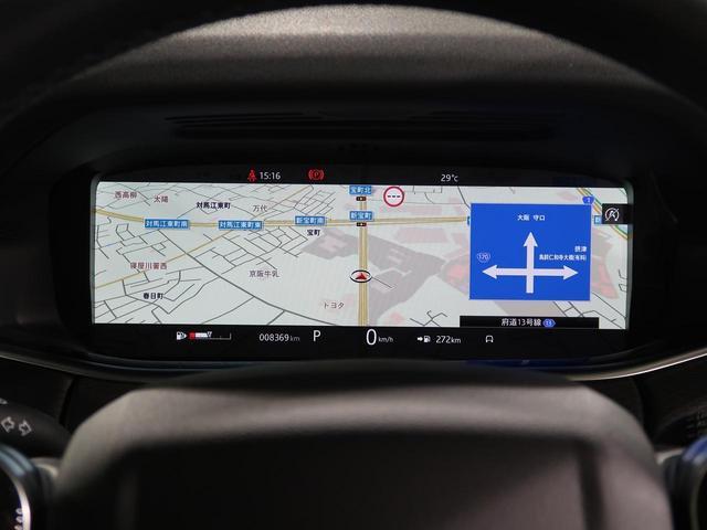 S 認定 黒革 パノラミックガラスルーフ アダプティブクルーズコントロール インタラクティブドライバーディスプレイ クリアサイトインテリアリアビューミラー テレインレスポンス2オート 地上波デジタルTV(6枚目)