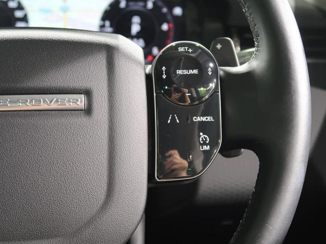 S 認定 黒革 パノラミックガラスルーフ アダプティブクルーズコントロール インタラクティブドライバーディスプレイ クリアサイトインテリアリアビューミラー テレインレスポンス2オート 地上波デジタルTV(7枚目)